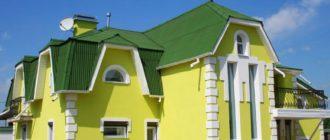 дом с фасадной штукатуркой