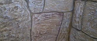 неглубокая имитация камня из штукатурки