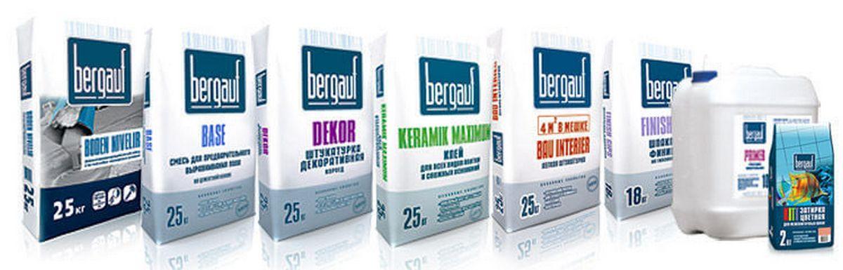 виды продукции компании Бергауф